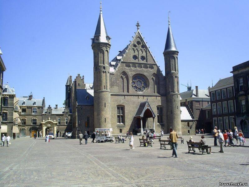 Рыцарский зал — место заседания Генеральных штатов.